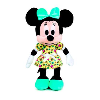 Plüss Minnie egér sárga ruhában 30 cm